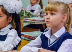 фото: школьники в первом классе