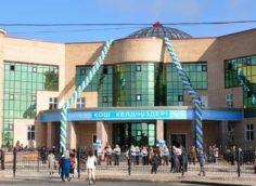 Школа в Казахстане