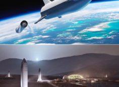 Илон Маск планирует посадку первого космического на Марс