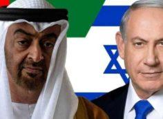 ОАЭ стали первой в Персидском заливе страной, признавшей Израиль