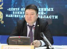 Алексей Цой поручил разобраться в инциденте с санврачом Алматинской области