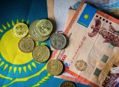 Минимальная зарплата и пенсия в Казахстане в 2021 году
