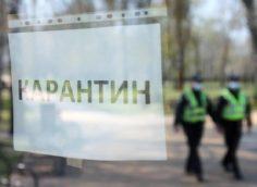 В Казахстане карантинные послабления