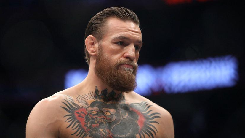 Бывший чемпион (UFC) в двух весовых категориях Макгрегор задержан полицией Корсики