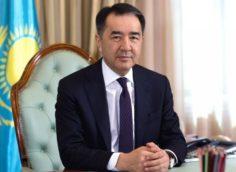 Аким Алматы Бакытжан Сагинтаев поздравил горожан с Днем города