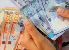 Кто получит материальную помощь 50 тысяч тенге в Казахстане 2020?