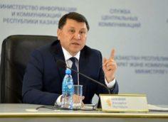 20 октября Главный санврач Алматы Жандарбек Бекшин выступил на брифинге