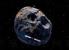 Крупный астероид приблизится к Земле 29 ноября