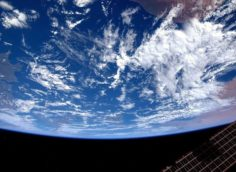 29 ноября астероид пролетит рядом с нашей планетой