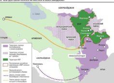Конфликт в Нагорном Карабахе, последние новости на 12 ноября