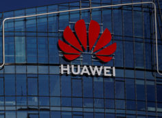Huawei построит завод без американцев