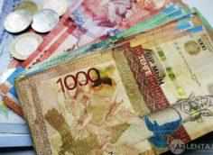 С 2025 года казахстанцев обяжут сдавать декларацию о доходах