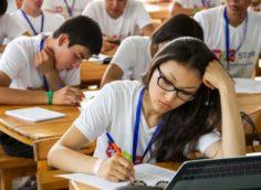 Казахстанские студенты