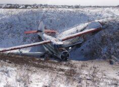 Самолет экстренно сел в Алматинской области