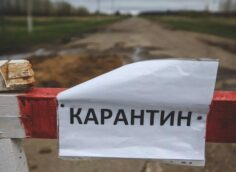 С 1 марта 2021 года в Казахстане ослабление карантина