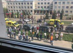 Стрельба в школе в Казани, главное к этому часу