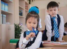 Когда пройдут экзамены в школах Казахстана 2021?