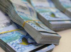 570 миллиардов тенге из бюджета использованы неэффективно: Годунова