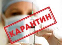 Карантин усилят в Алматы со 2 августа 2021 года