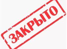 В Алматинской области с 26 июля вводятся новые ограничительные меры