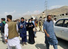 Талибы объявили о создании Исламского эмирата Афганистан