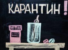 В Казахстане ослабляют карантин с 13 сентября