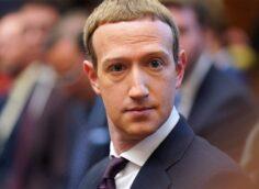 Facebook планирует изменить название